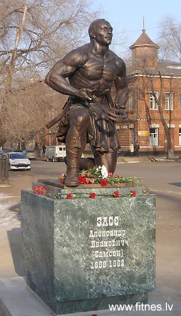 zass statue